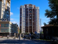 Novosibirsk, st Shamshynykh, house 24/2. Apartment house