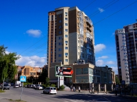 Novosibirsk, st Shamshynykh, house 24. Apartment house