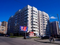 Novosibirsk, st Shamshynykh, house 18. Apartment house