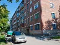Новосибирск, улица Блюхера, дом 3. многоквартирный дом