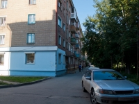 Novosibirsk, Bltyukher st, house 4. Apartment house
