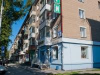 Новосибирск, улица Блюхера, дом 4. многоквартирный дом