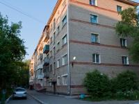 Новосибирск, улица Блюхера, дом 5. многоквартирный дом