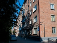 Novosibirsk, Bltyukher st, house 6. Apartment house
