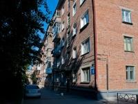 Новосибирск, улица Блюхера, дом 6. многоквартирный дом