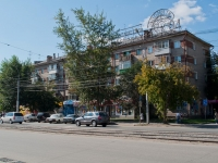 Novosibirsk, Bltyukher st, house 7. Apartment house