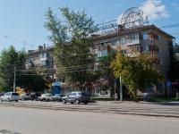 Новосибирск, улица Блюхера, дом 7. многоквартирный дом