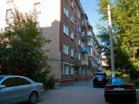 Novosibirsk, Bltyukher st, house 8. Apartment house
