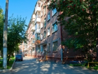 Novosibirsk, Apartment house  , Bltyukher st, house 10