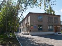 Новосибирск, улица Блюхера, дом 11. детский сад №322