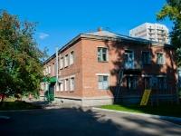 Новосибирск, улица Блюхера, дом 12. детский сад №208