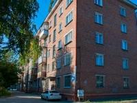 Новосибирск, улица Блюхера, дом 14. многоквартирный дом