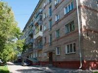 Новосибирск, улица Блюхера, дом 15. многоквартирный дом
