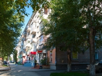 Novosibirsk, Bltyukher st, house 20. Apartment house