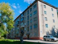 Новосибирск, улица Блюхера, дом 21. многоквартирный дом