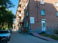 Novosibirsk, Bltyukher st, house 22. Apartment house
