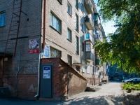 Новосибирск, улица Блюхера, дом 27. многоквартирный дом