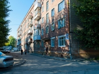 Novosibirsk, Bltyukher st, house 28. Apartment house