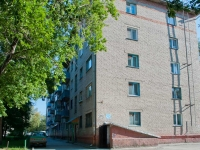 Novosibirsk, Bltyukher st, house 29. Apartment house