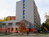 Новосибирск, общежитие Новосибирского государственного технического университета, №5, улица Блюхера, дом 30/1