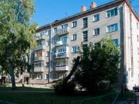 Новосибирск, улица Блюхера, дом 31. многоквартирный дом