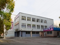 Novosibirsk, Bltyukher st, house 32. community center