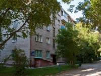 Новосибирск, улица Блюхера, дом 33. многоквартирный дом