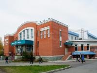 新西伯利亚市, Bltyukher st, 房屋 34. 体育宫