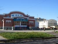 Новосибирск, улица Блюхера, дом 34. дворец спорта