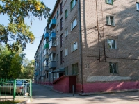 Novosibirsk, Bltyukher st, house 35. Apartment house