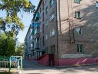 Новосибирск, улица Блюхера, дом 35. многоквартирный дом