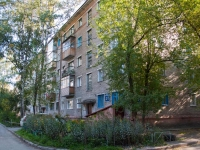Novosibirsk, Bltyukher st, house 37. Apartment house