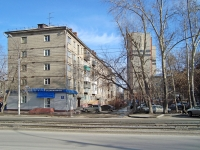 Novosibirsk, Bltyukher st, house 38. Apartment house
