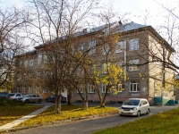 Novosibirsk, Bltyukher st, house 40. training centre