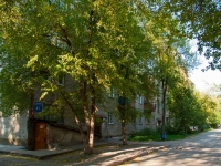Novosibirsk, Bltyukher st, house 41. Apartment house