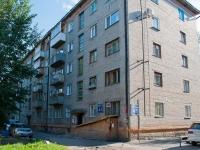 Novosibirsk, Bltyukher st, house 43. Apartment house