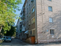 Novosibirsk, Bltyukher st, house 45. Apartment house