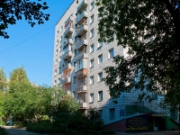 Novosibirsk, Bltyukher st, house 47. Apartment house
