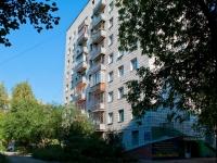 Новосибирск, улица Блюхера, дом 47. многоквартирный дом