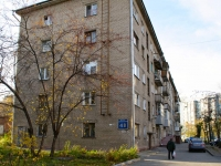 Novosibirsk, Bltyukher st, house 48. Apartment house