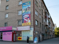 Novosibirsk, Bltyukher st, house 51. Apartment house
