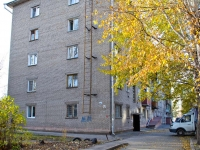 Novosibirsk, Bltyukher st, house 52. Apartment house