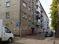 Novosibirsk, Bltyukher st, house 53. Apartment house