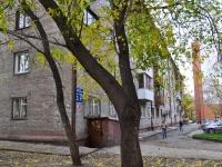 Новосибирск, улица Блюхера, дом 57. многоквартирный дом