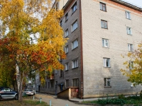 Novosibirsk, Bltyukher st, house 59. Apartment house