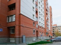 Novosibirsk, Bltyukher st, house 61/1. Apartment house