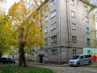 Novosibirsk, Bltyukher st, house 61. Apartment house