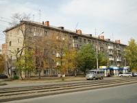 Новосибирск, Блюхера ул, дом 65