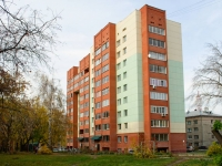 Novosibirsk, Bltyukher st, house 67/1. Apartment house