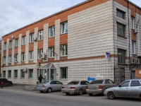 Novosibirsk, Bltyukher st, house 71А. office building